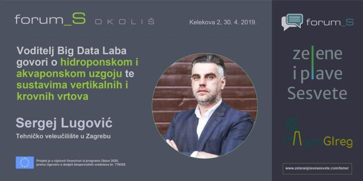 Sergej Lugović.jpg